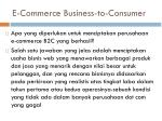e commerce business to consumer
