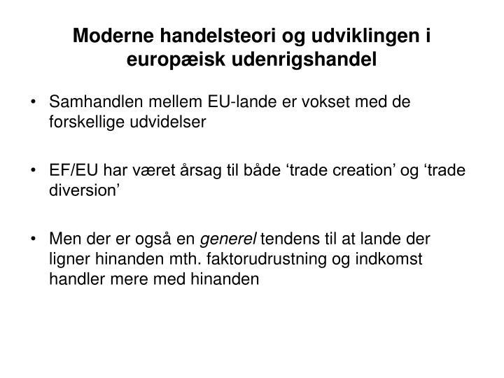 Moderne handelsteori og udviklingen i europæisk udenrigshandel