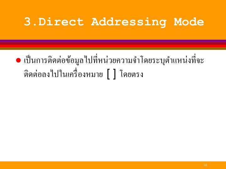 3.Direct