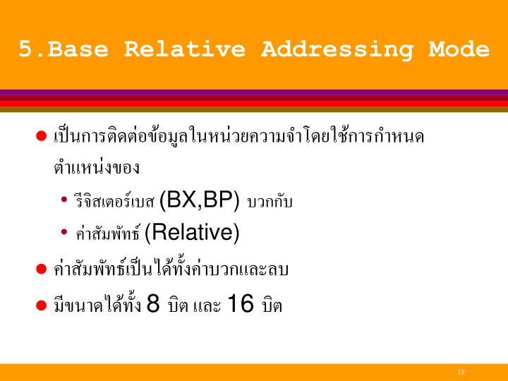 5.Base Relative
