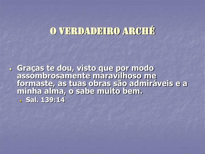 O verdadeiro arché