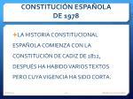 constituci n espa ola de 1978