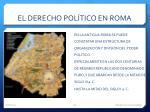 el derecho pol tico en roma