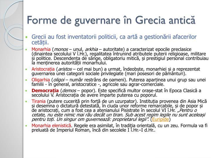 Forme de guvernare în Grecia antică