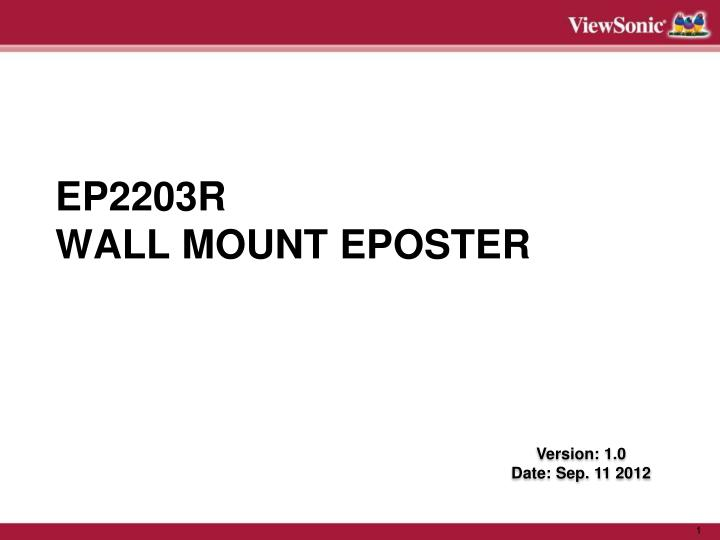 ep2203r wall mount eposter