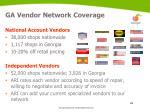 ga vendor network coverage
