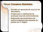 f rum complexo eletr nico