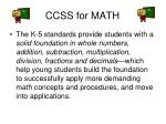 ccss for math