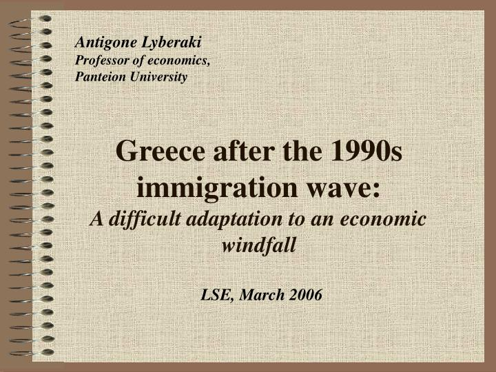 greece after the 1990s immigration wave a difficult adaptation to an economic windfall n.