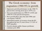 the greek economy from stagnation 1980 95 to growth