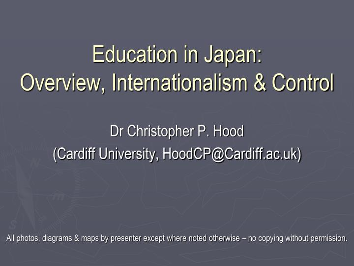 Education in japan overview internationalism control