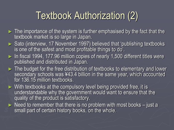 Textbook Authorization (2)