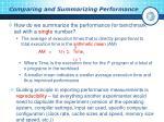 comparing and summarizing performance