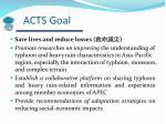 acts goal
