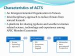 characteristics of acts