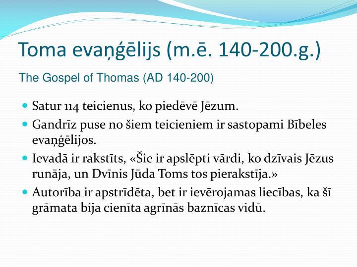 Toma evaņģēlijs (m.ē.