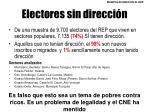 electores sin direcci n1