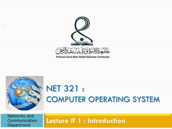 Net 321 computer operating system