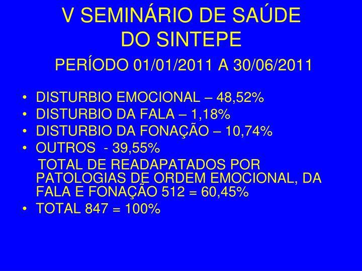 V SEMINÁRIO DE SAÚDE