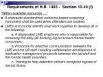 requirements of h b 1493 section 10 49 f
