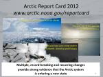 arctic report card 2012 www arctic noaa gov reportcard