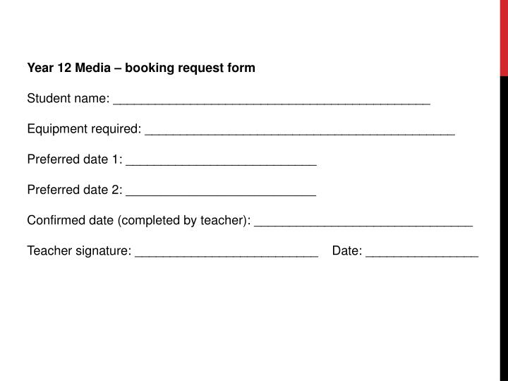 Year 12 Media – booking request form