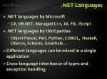 net languages
