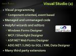 visual studio 2