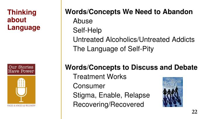 Words/Concepts We Need to Abandon