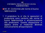 sif universita degli studi di catania farmindustria17