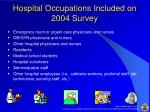 hospital occupations included on 2004 survey