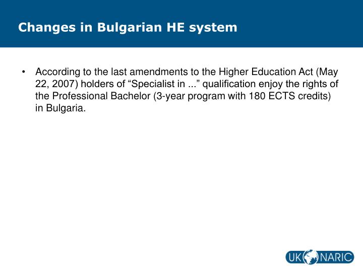 Changes in Bulgarian HE system