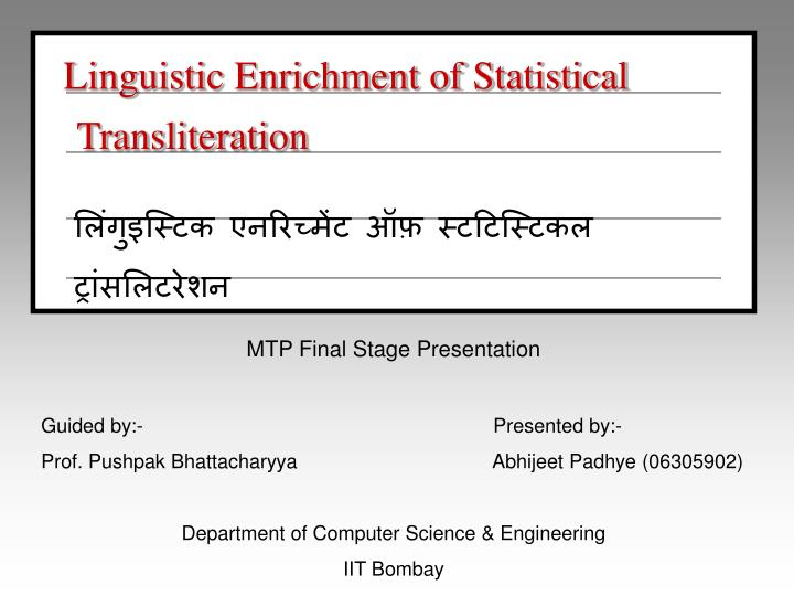 Linguistic Enrichment of Statistical