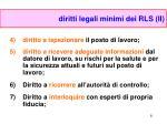 diritti legali minimi dei rls ii