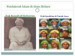 pendakwah islam di alam melayu