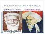 tokoh tokoh ilmuan islam alam melayu