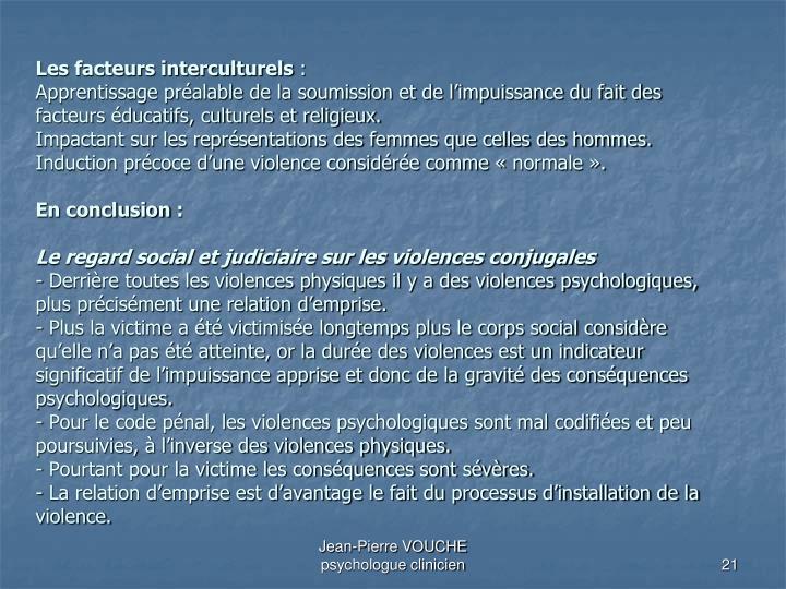 Les facteurs interculturels