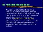 in related disciplines
