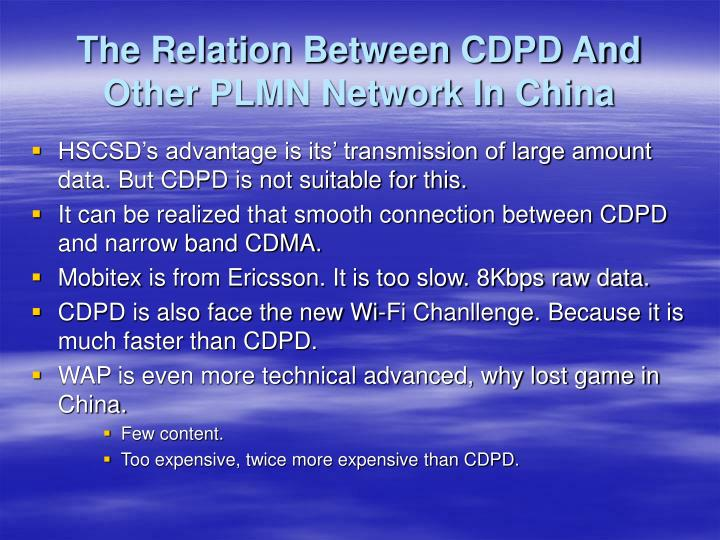 The Relation Between CDPD And Other PLMN Network In China