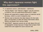 why don t japanese women fight this oppression