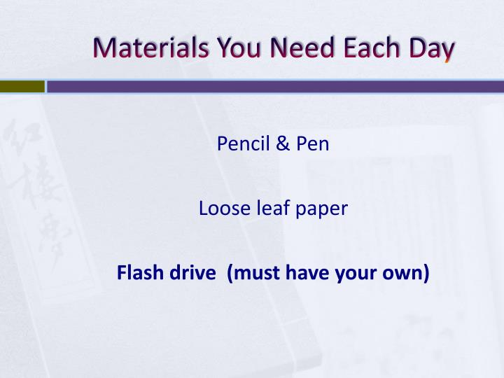 Materials You Need Each Day