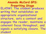 amanda mccord gps prewriting stage
