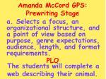 amanda mccord gps prewriting stage1