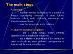 the main steps