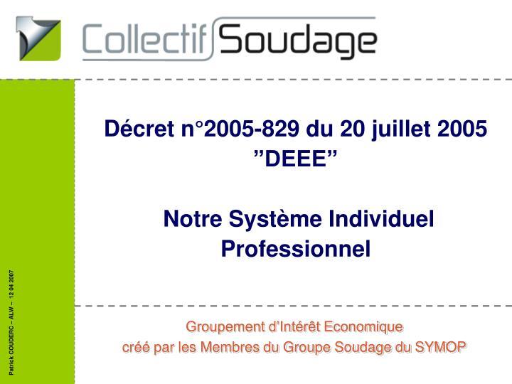 Décret n°2005-829 du 20 juillet 2005