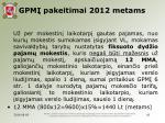 gpm pakeitimai 2012 metams