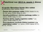 pakeitimai nuo 2012 m sausio 1 dienos4