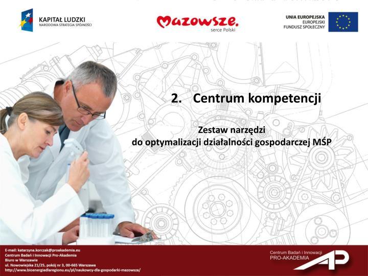 Centrum kompetencji