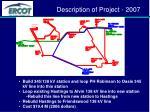 description of project 2007