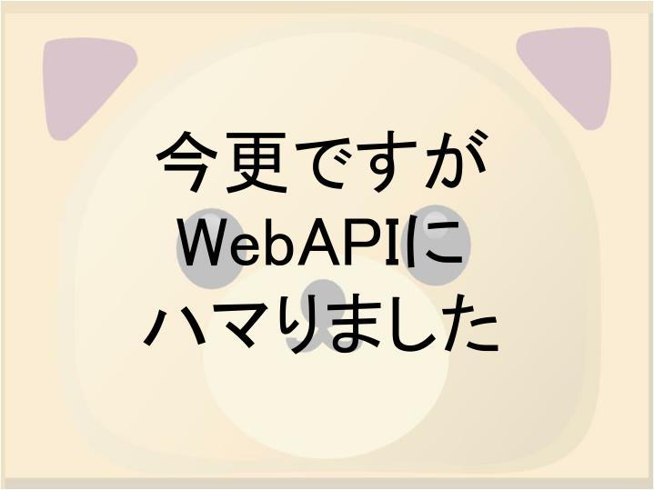 Webapi1